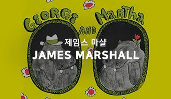 제임스 마샬