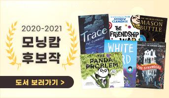 2020모닝캄