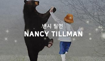낸시 틸먼