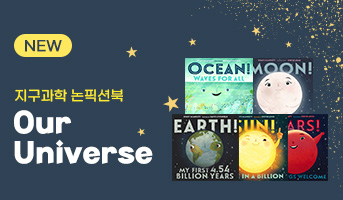 our universe 신규세트 입고